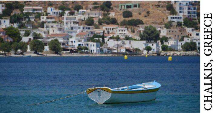 CHALKIS, GREECE