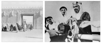 Kuwait History